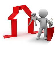 Продажа недвижимости в Ужгороде