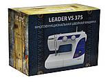 Швейна машинка Brother Leader VS 375, фото 4