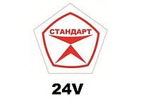 Светодиодные ленты 24V СТАНДАРТ