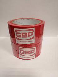 Изоляционная ПВХ лента красная 50мм х 25мм