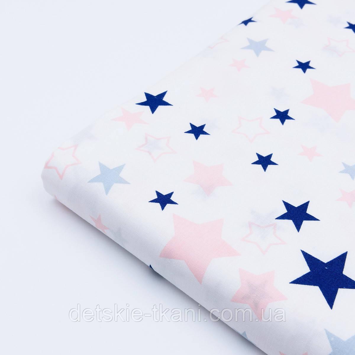"""Лоскут ткани №1029а """"Звёздный карнавал"""" с синими и розовыми звёздами на белом фоне"""