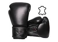 Боксерські рукавиці PowerPlay 3014 Чорні [натуральна шкіра] 12 унцій, фото 1