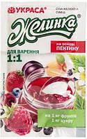 Загуститель для фруктов и ягод Желинка 1:1 (пектин)