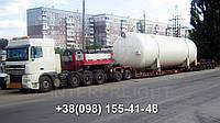 Перевозка негабаритных грузов Николаев - Полтава. Негабарит. Аренда трала.
