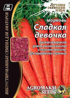 """Семена моркови """"Сладкая девочка"""" 15 г"""