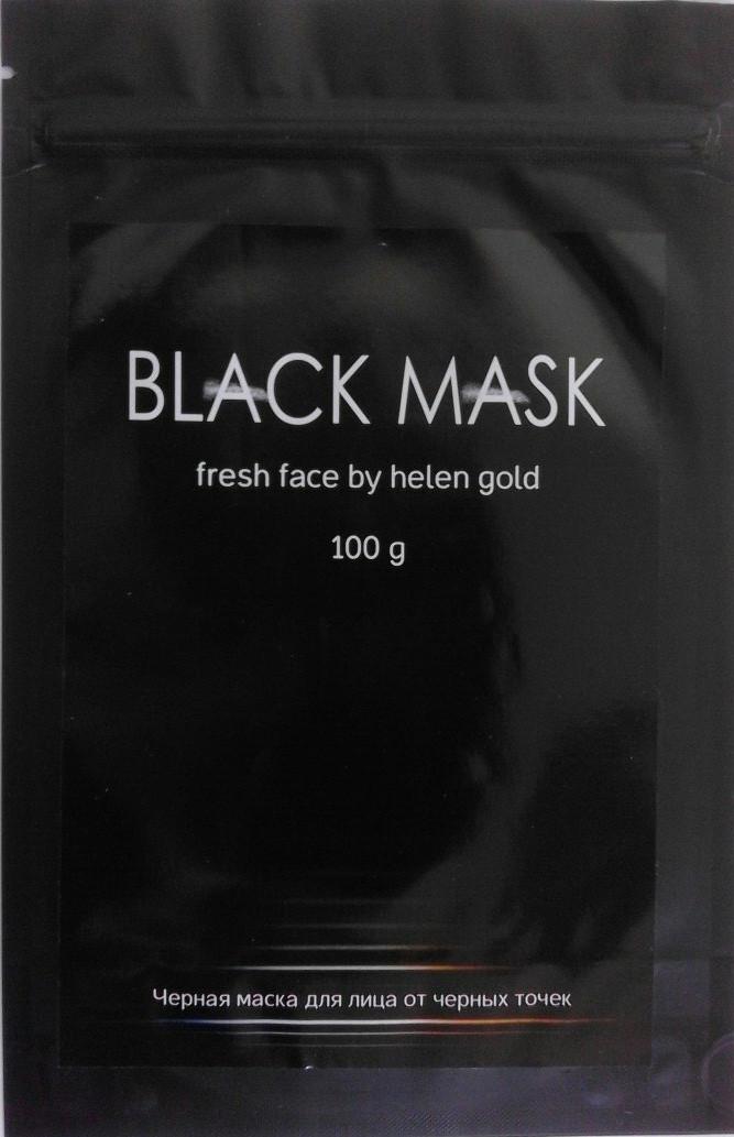 Black Mask - Маска від чорних крапок і прищів (Чорна маска)