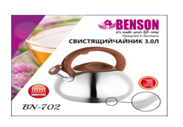 Чайник с 7-ми слойным дном Benson 3 л