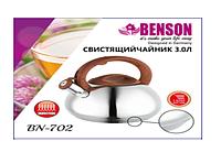 BN-702-Чайник со свистком Benson 3л  (7 слойное дно)