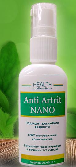Anti Artrit Nano - Крем від артриту (Анти Артіріт Нано)