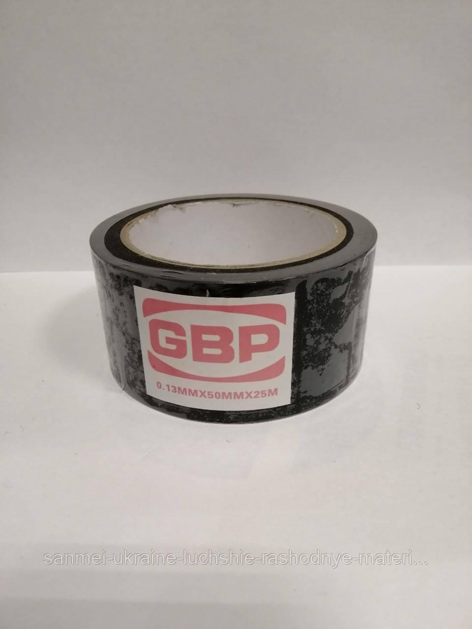 Клейка ПВХ лента черная 50мм х 25мм