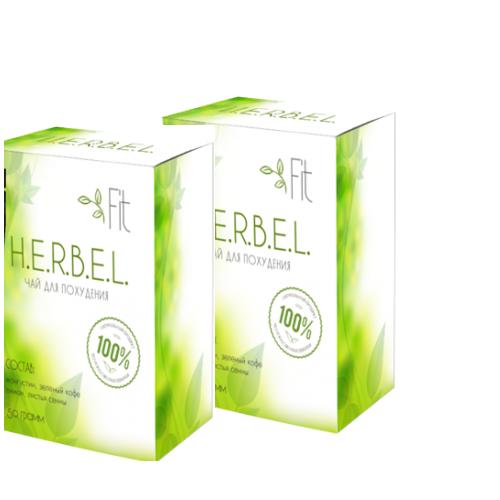 Herbel Fit - чай для схуднення (Хербел Фіт) коробка
