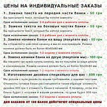 Консервированные Носки Опытного Танкиста - Подарок Любимому - Подарок мужчине, фото 3