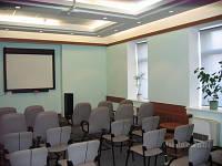 Комфортабельный конференц зал 50м2,почасово