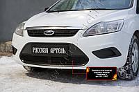 Защитная сетка решетки переднего бампера Ford Focus II 2008-2010 г.в. Форд Фокус, фото 1