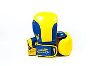 Боксерські рукавиці PowerPlay 3021 Ukraine Жовто-Сині 10 унцій, фото 1