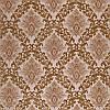 Ткань для штор Arendal Desenli, фото 3