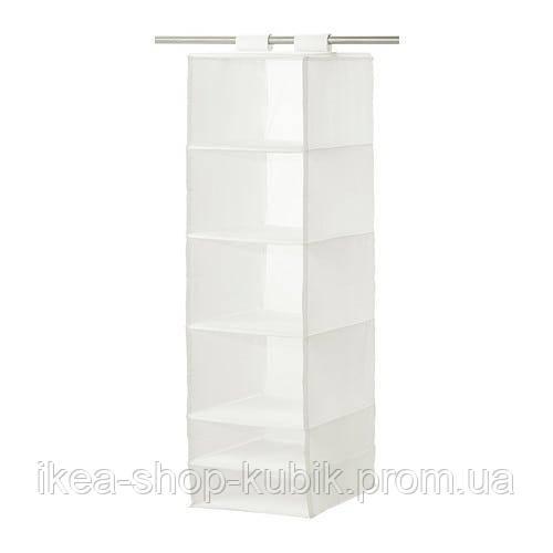 ІКЕА СКУББ Модуль для зберігання з 6 відділеннями, білий, 35x45x125 см