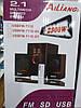 Акустическая система AiLiang USBFM-T11E-DT, фото 3