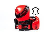 Боксерські рукавиці PowerPlay 3023 Червоно-Чорні [натуральна шкіра] 14 унцій, фото 1