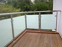 Перила алюминиевые на балкон цвет серебро