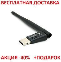 USB WiFi Alfa W113 беспроводной адаптер Wireless-N Adapter LAN USB 802.11  с антеной + диск