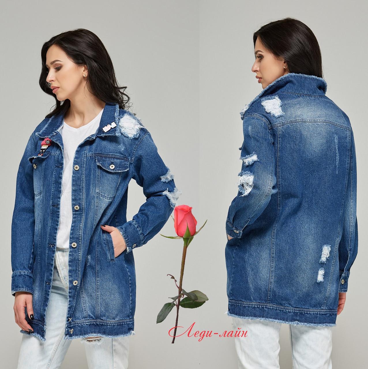 Джинсовая куртка-ветровка синего цвета  MN Q-7712