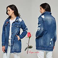 Джинсовая куртка-ветровка синего цвета  MN Q-7712, фото 1