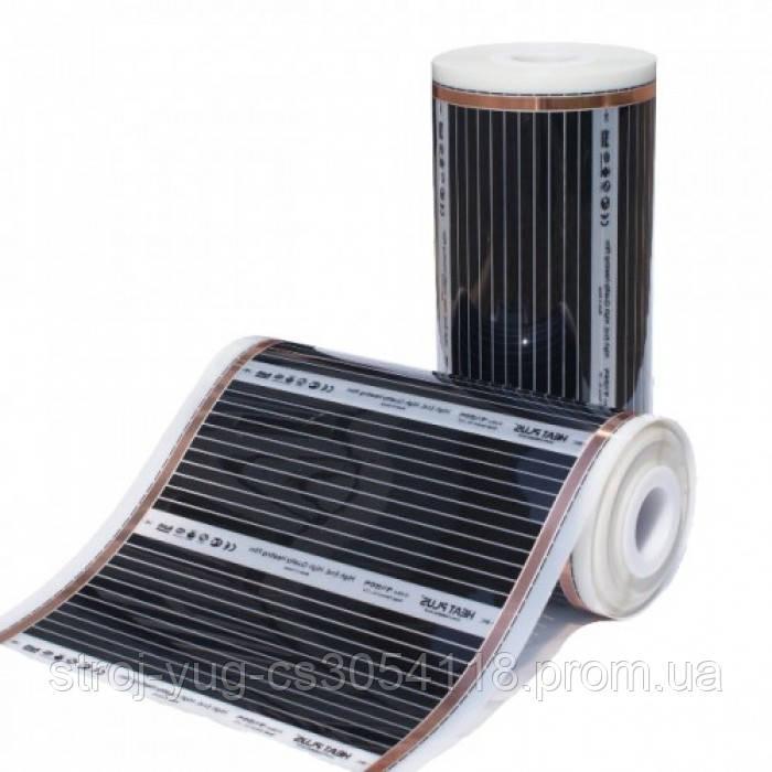 Инфракрасная пленка для теплого пола IN-THERM Heat Plus (Корея) 50 см, полосатая , 150 Вт/кв.м.
