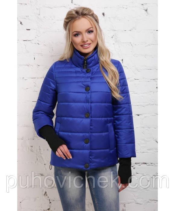 b3849f6c155 Стильную женскую куртку весна осень - Интернет магазин Линия одежды в  Харькове