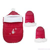 Зимний подарочный набор для новорожденного: конверт-кокон + муфта для рук на коляску (цвет красный)