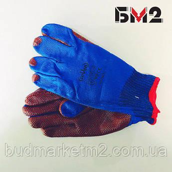 Перчатки стекольщика/каменщика WS-1001
