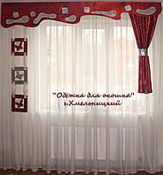 Жесткий ламбрекен Весёлые картинки Бабочки 2,5м-3м, фото 1