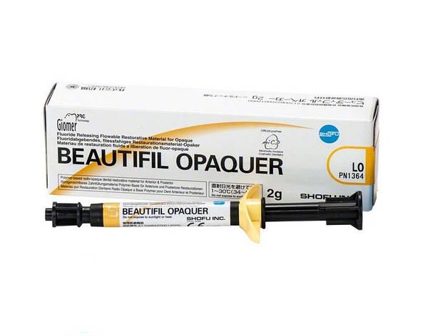 Опаковий композит Beautifil Opaquer LO (2г)  Shofu, фото 2
