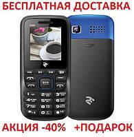 Кнопочный мобильный телефон 2E E180 Dual Sim Original size 2 sim карты, 600 Mah, FM радио, MP3 сотовый CDMA