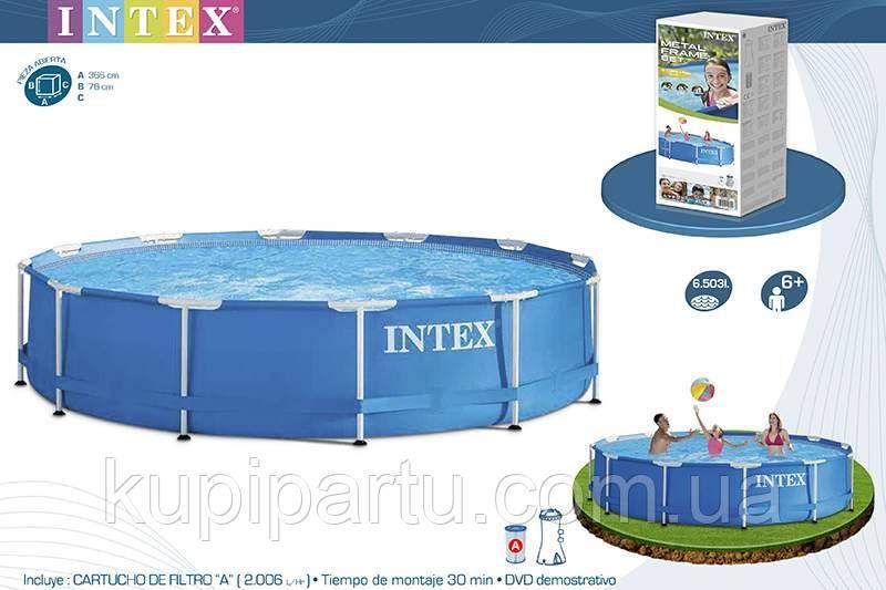 Каркасный бассейн Intex 28212, 366 x 76 см (2 006 л/ч)