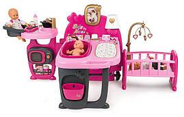 Игровой центр Smoby комната для куклы Беби борн Baby Nurse 220327