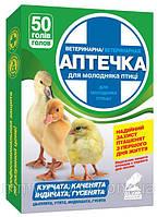 Ветеринарная аптечка для цыплят на 50 голов
