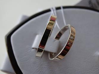 Обручальное серебряное кольцо с золотыми пластинами