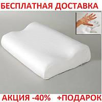 Memory Pillow Originalsize Подушка Ортопедическая Комфорт с памятью Мемори Пиллоу Здоровый сон Comfort Memory