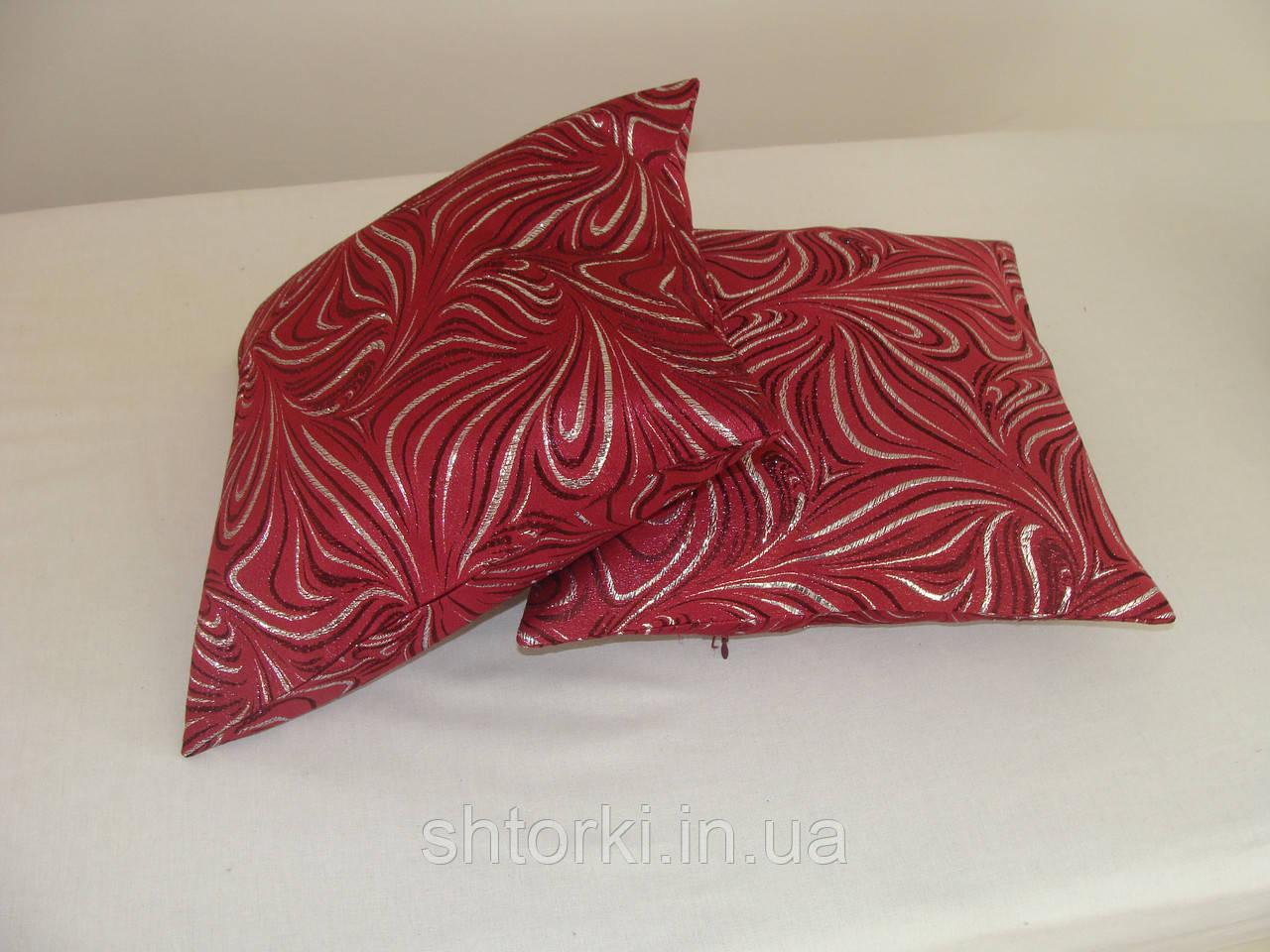 Комплект подушок 2шт бордові і молосные з сріблом
