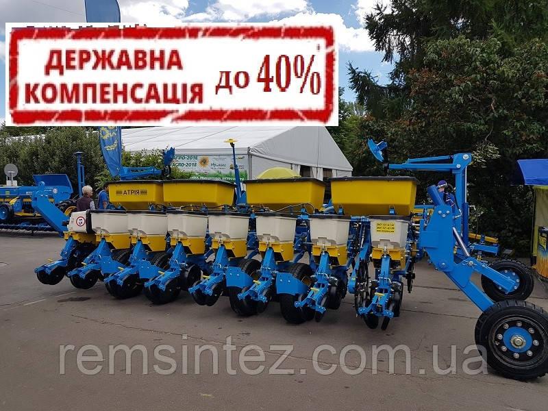 """Сеялка пунктирная универсальная """"Атрия-8"""" (no-till, mini-till, традиционная технология)"""