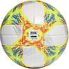 Мяч футбольный Adidas Conext 19 Top Training DN8637 p.5, фото 2