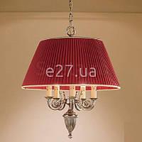 Люстра Nervilamp 870/5S (Color 1)