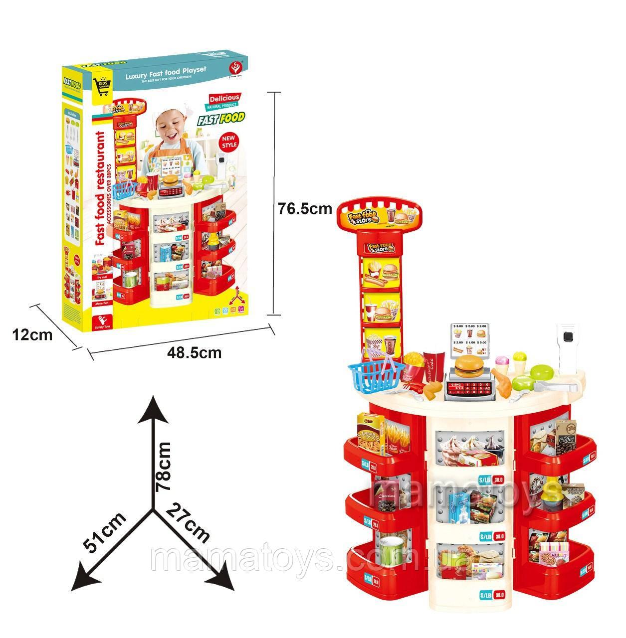 Детский игровой Магазин Супермаркет 922-20прилавок, касса, сканер, продукты, звук, свет, 51-21-82 см
