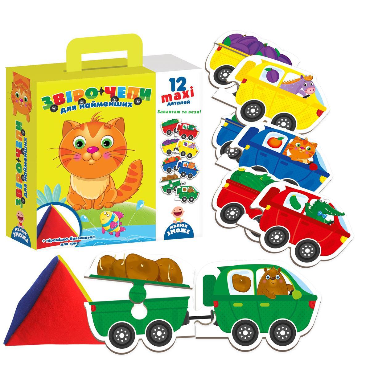"""Игра с мягкой пирамидкой """"Звероцепы"""" для самых маленьких, Vladi Toys"""