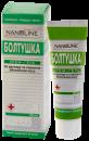 NanoLine Болтушка крем-гель для носа - 30 мл