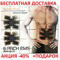 Миостимулятор 3 в 1 для мышц пресса Smart Fitness Trainer Beauty Body 6 Pack EMS  электростимулятор