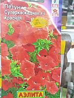 """Петуния Суперкаскадная F1 красная, крупноцветковая, 10 сем, """"Аэлита"""""""