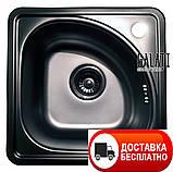 Кухонная мойка Galaţi Mala Nova Satin 38*38 стальная матовая, фото 2