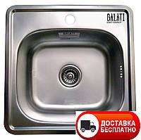 Кухонная мойка Galaţi (Eko) Fifika Satin 48*48